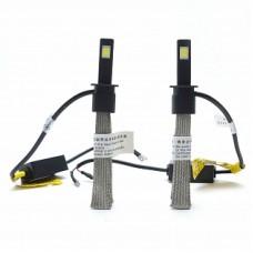 Автолампа светодиодная Н1 Epistar LED 5000К 2шт c лентой охлаждения