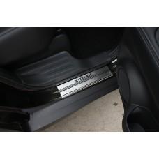Накладка на внутренние пороги без логотипа, Nissan X-Trail 2015-