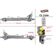 Рулевая рейка с ГУР Citroen Jumper, Fiat Ducato, Peugeot Boxer CI216R