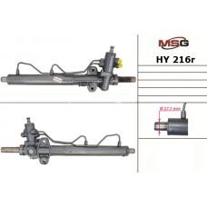 Рулевая рейка с ГУР Hyundai Santa Fe HY216R