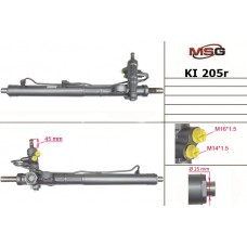 Рулевая рейка с ГУР Kia Rio KI205R