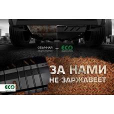 Комплект ЗКПП и крепежа ECO TOYOTA Hilux (2015->) 2,4/2,8 дизель МКПП/АКПП